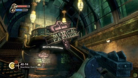 Bioshock Medical Pavilion