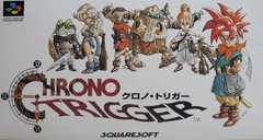 Chrono Trigger Super Famicom cover