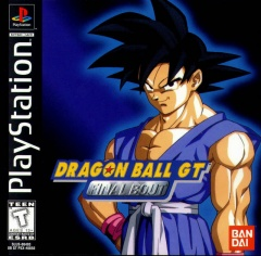 Dragon Ball gt Final Bout Cover