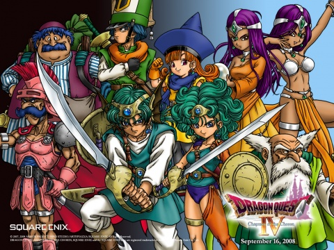 Dragon Quest 4 Character art