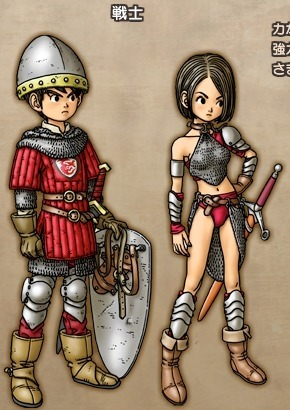 Dragon Quest 9 Male Female Warrior art