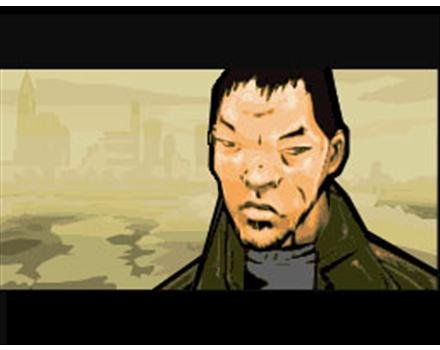 Grand Theft Auto Chinatown Wars Huang Lee