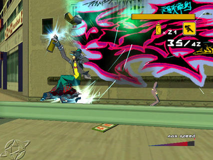 Jet Set Radio Future Graffiti Tag