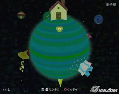 Katamari Damacy Prince Home Planet