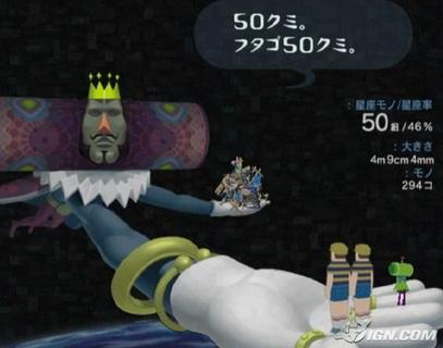 Katamari Damacy Total Count Prince