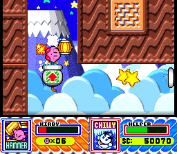 Kirby Super Star Cannon