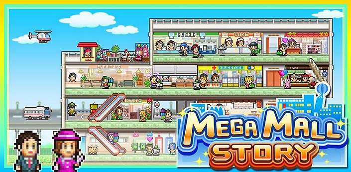 Mega Mall Story Cover