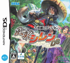 Mystery Dungeon Shiren The Wanderer Japanese Cover