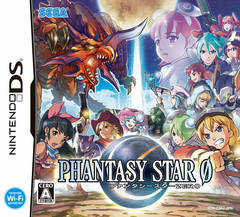 Phantasy Star Zero Cover