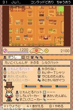 Professor Layton and the Last Specter London Life Stats