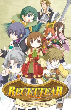 Recettear Cover