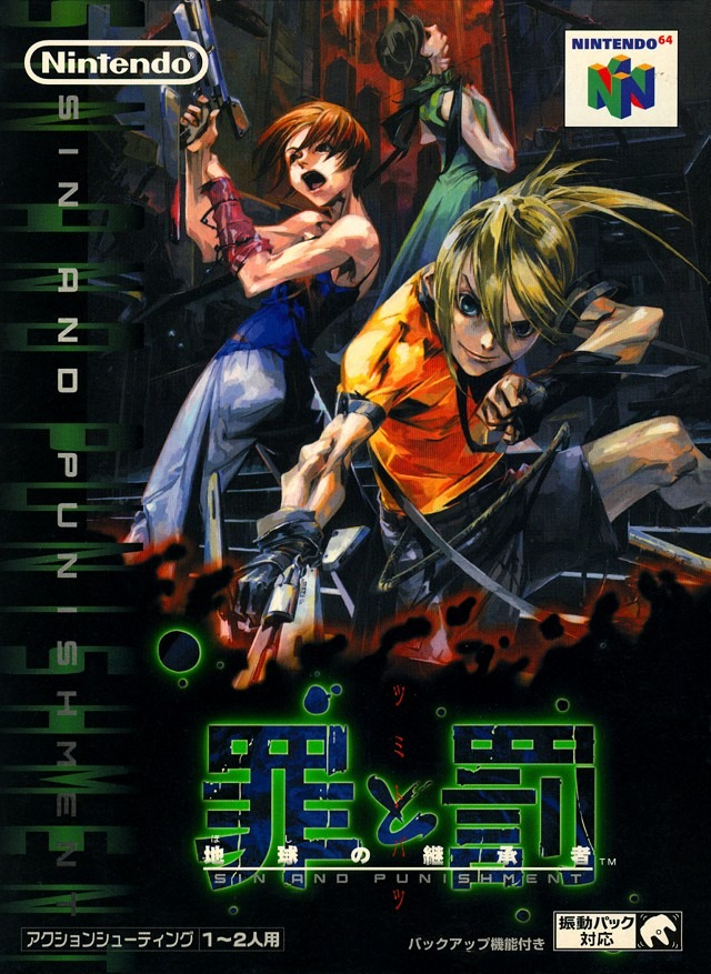 the first sin and its punishment While a north american release for sin & punishment was considered, an official localization was ultimately scrapped as nintendo shifted its focus to its next console, the gamecube sin & punishment saw its first official release in western territories in 2007 with a digital virtual console release.