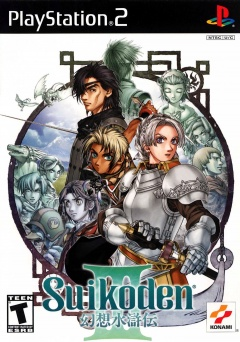 Suikoden 3 Cover