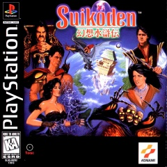 Suikoden Cover